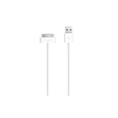 Кабель Apple Dock Connector to USB Cable MA591ZM/C |