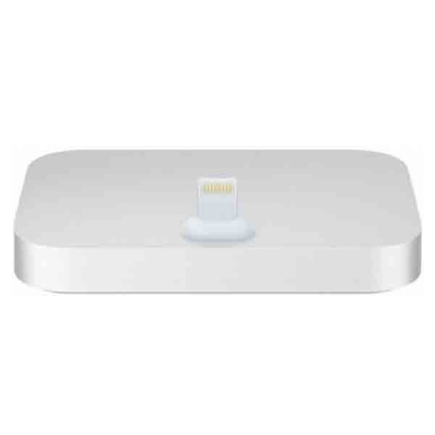Подставка iPhone Lightning Dock Space Silver