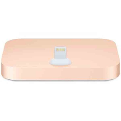 Подставка iPhone Lightning Dock – Gold