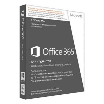 Программа MS Office 365 University R4T-00138 |